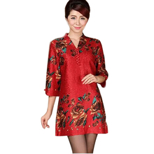 Chinese Silk Dresses Women Summer 2016 Long Sleeve Flowers Print Cheongsam Dress Plus Size 4XL Dress Blouse Middle Age Clothing