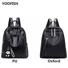 Hot sale Casual Women PU/Oxford Backpack Large Female Shoulder Fashion student bag for Teenagers Women School Bags Free shipping hot sale women backpack drawstring backpack college students school bag for teenagers famous brand shoulder bags sack bag