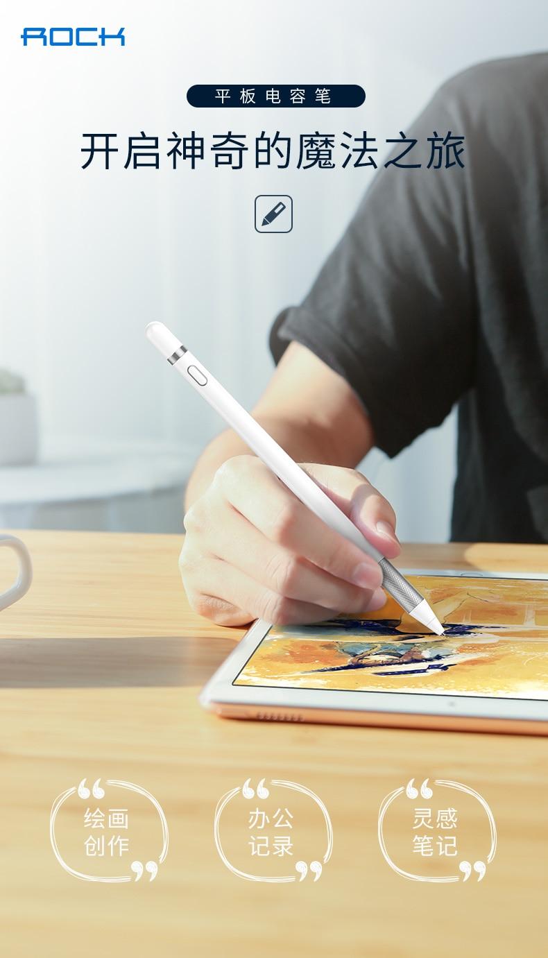 Rock Active Capacitive Stylus Pen 5