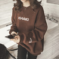 2017 Black/brown Han letters Hoody Sweatshirts Hoodies Casual Sweatshirts Long Sleeve Casual comfortable fashion 0-Neck Tops