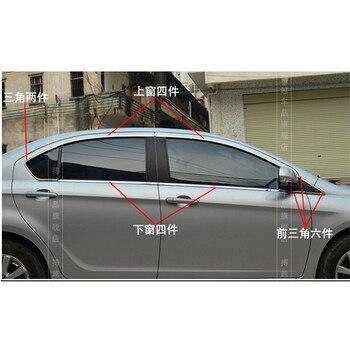 Wysokiej jakości paski ze stali nierdzewnej wykończenia dekoracji okna samochodu akcesoria samochodowe Car styling dla 2010-2013 wielki mur C30 (16 sztuka)