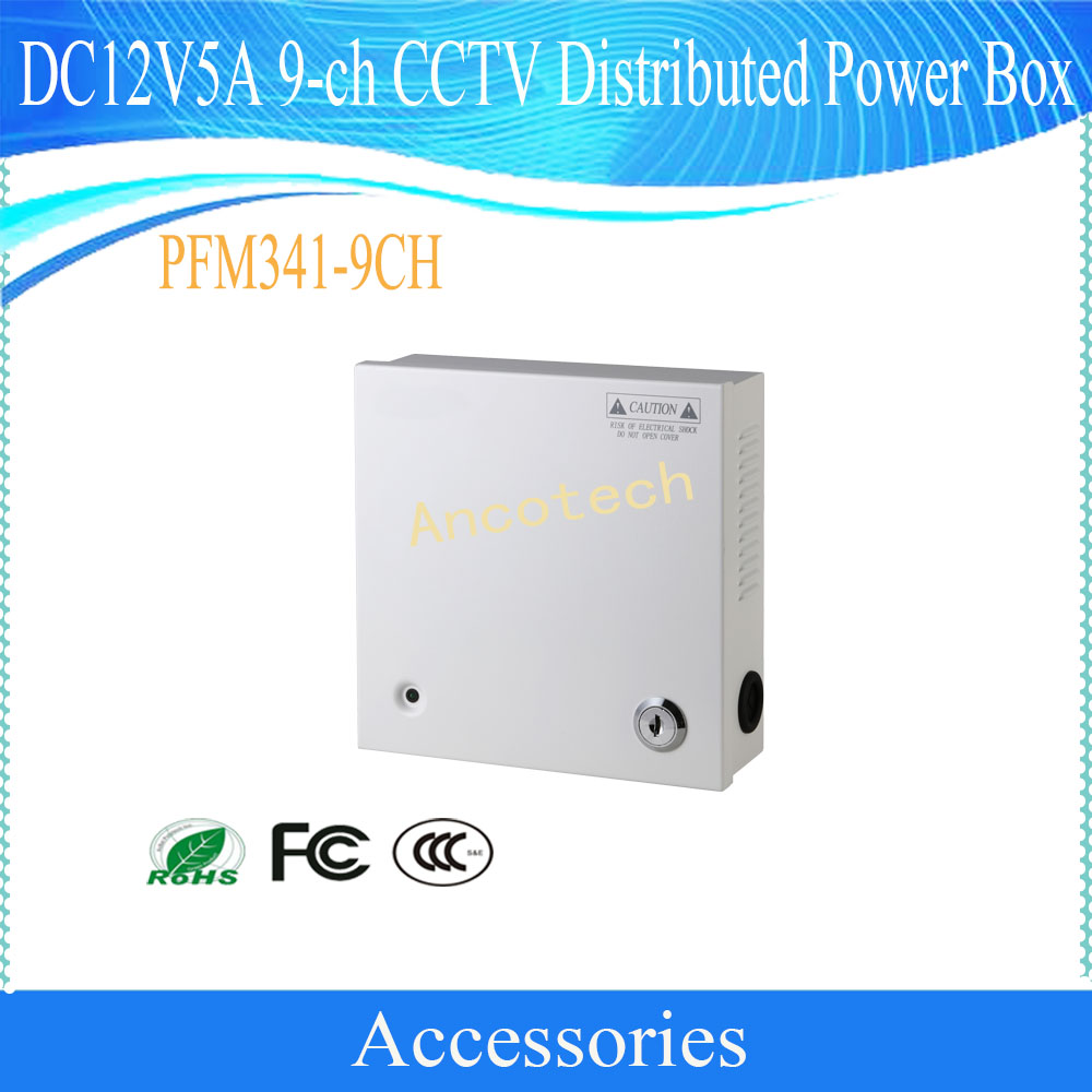 Free Shipping DAHUA Security Camera Accessories CCTV DC12V5A 9-ch Distributed Power Supply box Without Logo PFM341-9CH dahua waterproof power box without logo pfa140
