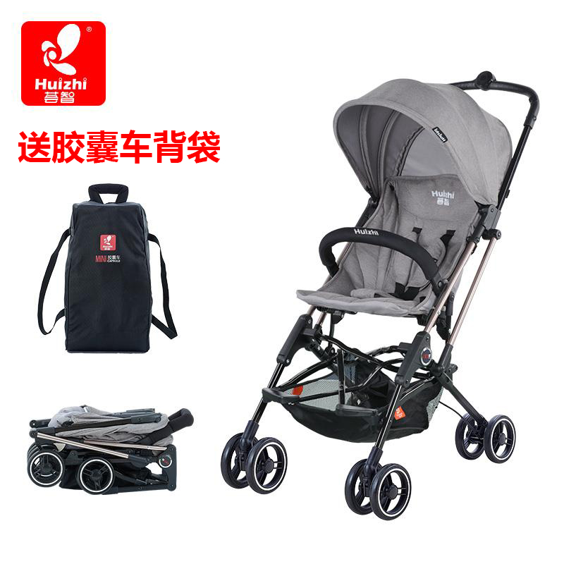 Huizhi baby stroller light umbrella car four-wheel shock ultra-portable BB stroller  folding baby carriages can  be on plane 2017 pouch new baby stroller super light umbrella baby car folding carry on air plane directly minnie size