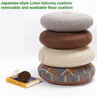 Stile giapponese Lino cuscino balcone sfoderabile e lavabile cuscino piano