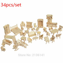 1SET=34PCS , Wooden Doll House Dollhouse Furnitures Jigsaw Puzzle Scale Miniature Models DIY Accessories Set(China)