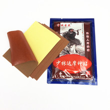 Rheumatism joint plaster relief medical chinese pain patch back
