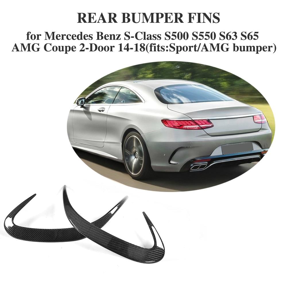 Углеродное волокно задний воздухозаборник для бампера планки Воздухозаборники для mercede benz S класса C217 S63 S65 AMG Спорт купе 2D 14 18 не кабриолет