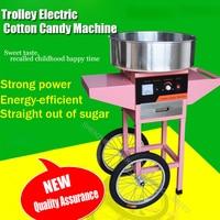 Trolley Electric Cotton Candy Machine FM 01 cotton floss machine with Trolley cotton Candy Maker 12 sec /pc production 220V/50Hz