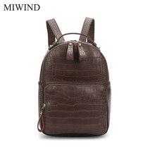 Miwind Для женщин рюкзак из искусственной кожи Рюкзаки softback Сумки Производитель сумка Повседневное Модные рюкзаки Meninas рюкзак WUB052