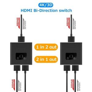 Image 2 - Conmutador bidireccional 2020 1x2 HDMI compatible con HDMI 2,0 HDCP 2,2 UHD 4K 2x1 HDMI Switch HUB Box para Apple TV, XBox,PS3, PS4 HDTV
