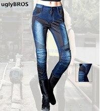 Summer mesh breathable ladies jeans Uglybros Juke blue Jeans motorcycle protective pants detachable protector racing pants