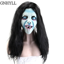 GNHYLL Halloween Masks Party Mask Decorations Vampire Horror