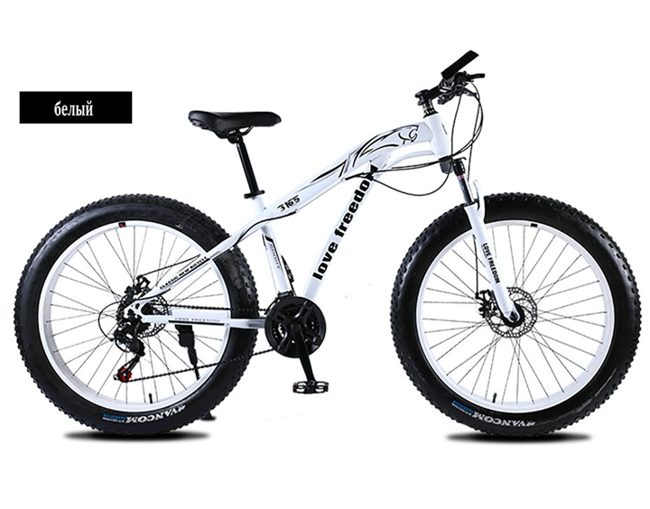 Love Freedom Mountain bike 26 * 4.0 Fat Tire bicycle 21/24/27 Speed Locking shock absorber Bicycle Free Delivery Snow Bike