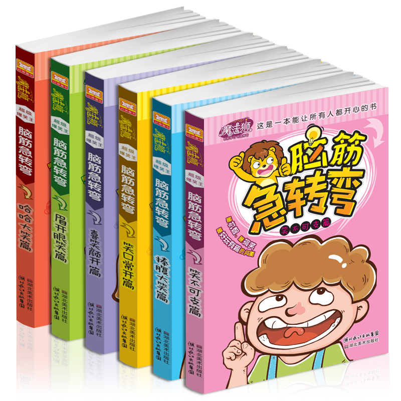 New hot 6 pcs/set Brain Twister Puzzle game book Childrens logical thinking training Bra ...