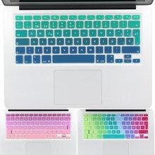 Евро, испанский, английский, русский, водостойкий, пылезащитный чехол для клавиатуры macbook air 13, защита, постепенное изменение цвета, pro 13 15 retina