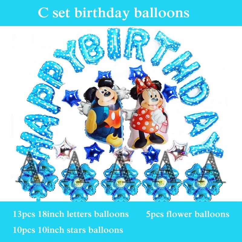 30pcs birthday balloons set foil material mickey minnie balloon for children hap