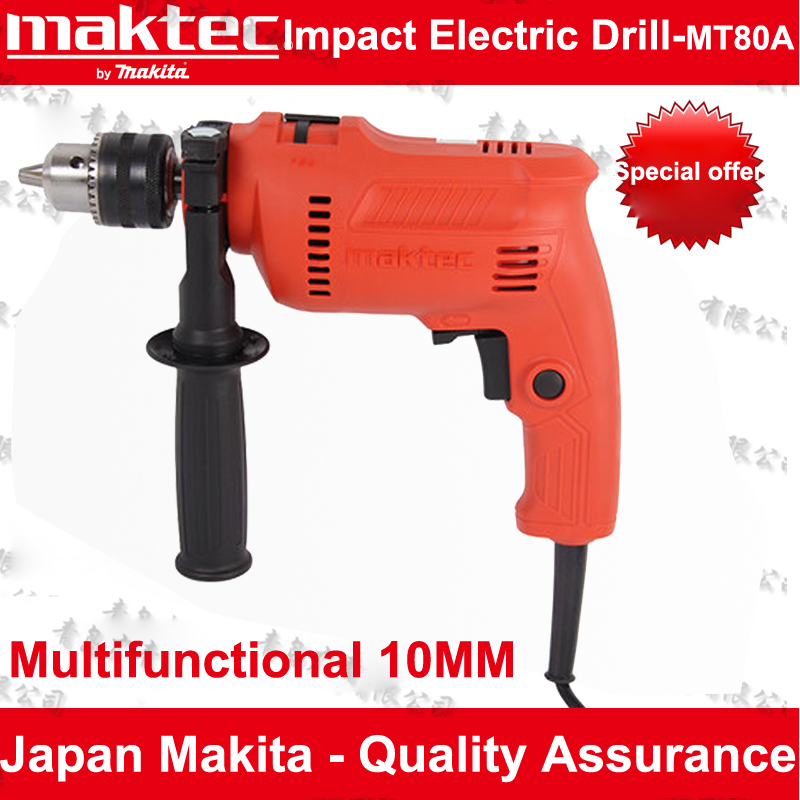 Japan Makita Animal husbandry Impact drill MT80A/B Multi-function speed home Hand drill Rated input power: 500W 10MM сумка холодильник love animal husbandry and 6l ab