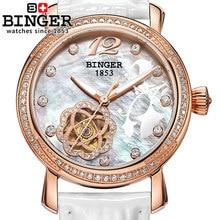 Switzerland Brand Binger Women rhinestone watches Luxury Crystal CZ Diamond Watch Woman Ladies Fashion Dress White Wristwatches
