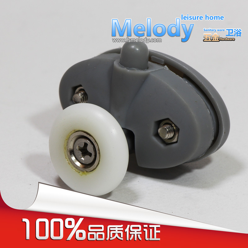 Me-005 Bottom Single Roller Bath Screen Wheel Shower Room Accessories Bathroom Fittings C-C  30mm (Perfect Suit To Forum)