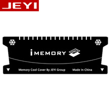 JEYI imemory notebook memory  heat sink heatsink cold cool cover Ultra-thin Nano composite heat dissipation DDR1 DDR2 DDR3 DDR4