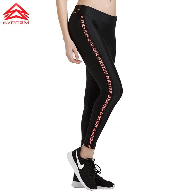 SYPREM sportovní oblečení Yoga kalhoty New Running Gym Female - Sportovní oblečení a doplňky