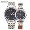 2017 mujeres de la manera relojes longbo marca calendario auto fecha impermeable relojes del cuarzo de los hombres relojes hombre marca famosa 80085
