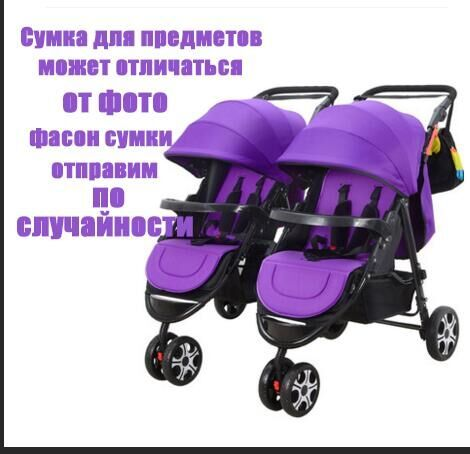 Infants and twin baby stroller double shock can split multiple birth children can sit flat folding full bottle   free delivery 1