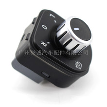 high quality automobile headlamp switch knob is 06-11 year for Volkswagen Sagitar Magotan AUTO total contro 5ND959565B