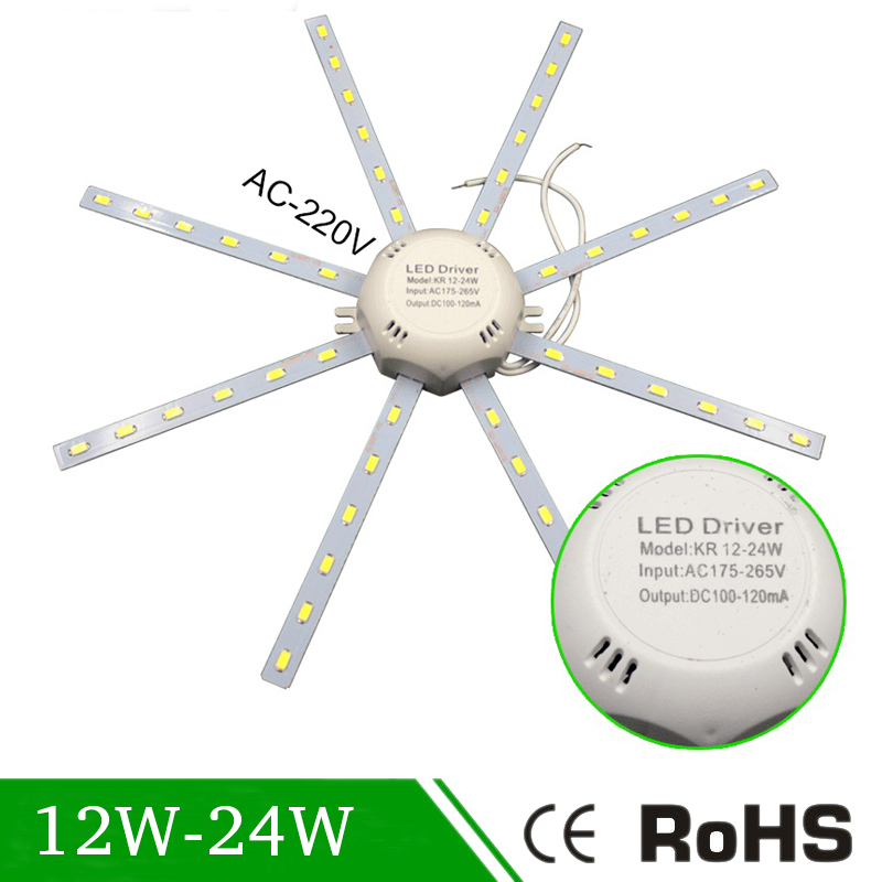 5730 SMD Energy Saving Lamp 12W 16W 24W PCB Board Modified Light Source Ceiling Lamp Tube 220V LED Bulb Plate Octopus Lights 9w 10w smd led pl tube pl energy savin lamp 850lm ac100 240v clear
