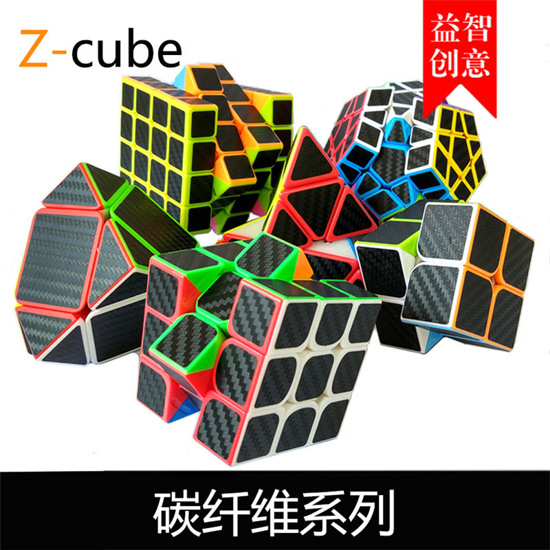 ZCUBE  7 kinds Carbon Fiber Sticker Speed Magic Cubes Puzzle Toy Children Kids Gift Toy Youth Adult Instruction 83mm black and white grid curve7x7x7 speed magic cubes puzzle game educational toys for kids children baby