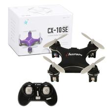 Cheerson RC 3D Quadcopter