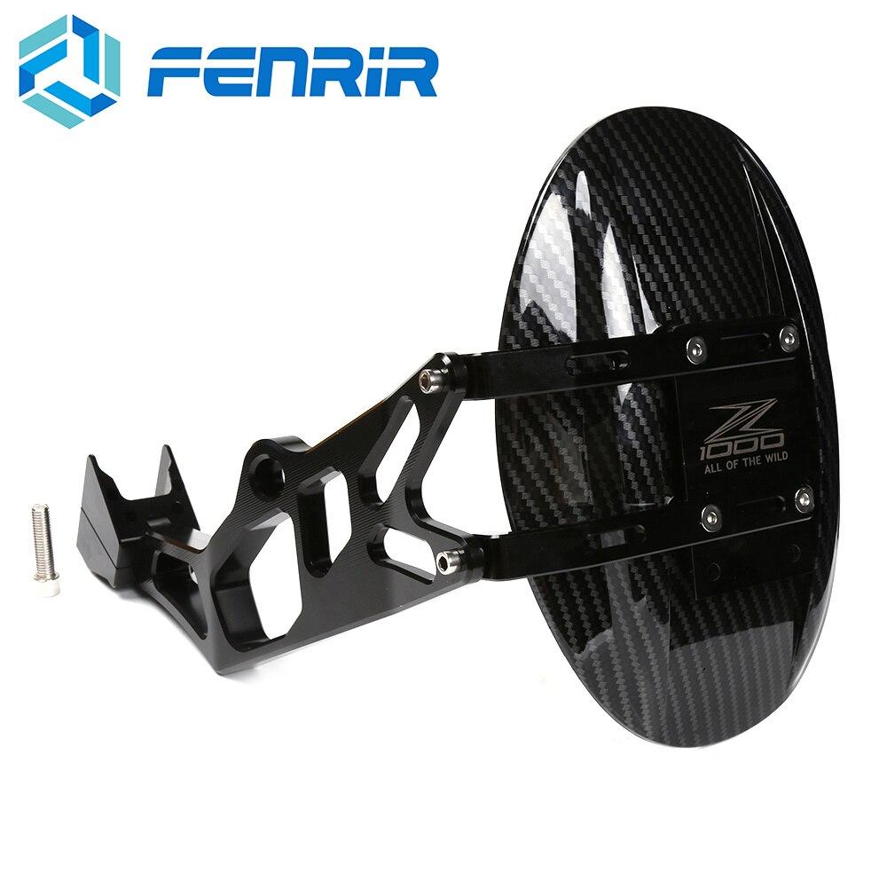 FENRIR Motorcycle Mudguards Rear Wheel Tire Fender Bracket Splash Shield Carbon Fiber for Kawasaki Z1000 2010