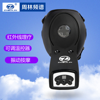 Knee massage device massage instrument electric heating kneepad knee joint massage device