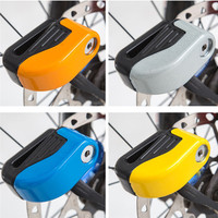High Quality Bike Lock Small Alarm Lock Disc Brakes Fixed Anti Theft Security Outdoor Sports Cycling