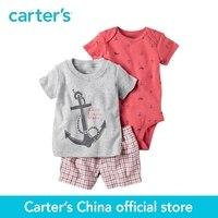 Carter S 3pcs Baby Children Kids 3 Piece Little Short Set 121H175 Sold By Carter S