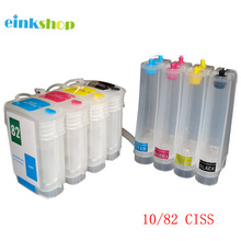 for hp10 82 ciss ink system  for HP DesignJet 500 500ps 800 800ps 815mfp C4844A C4911A недорго, оригинальная цена