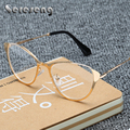 Retro Gaming Glasses Computer Glasses Men Metal Glasses Frame Women Eyeglasses for Driving Reading and Office Accessories 2017