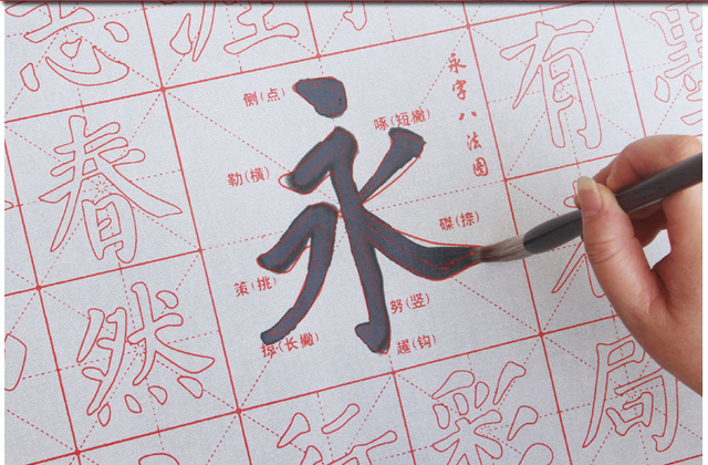 Regular script written in red water to write cloth imitation xuan