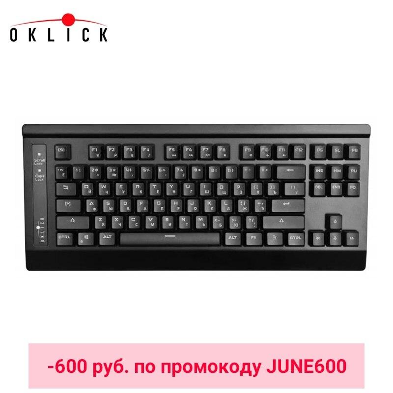 лучшая цена Gaming keyboard Oklick 910G V2 IRON EDGE Officeacc JUNE600