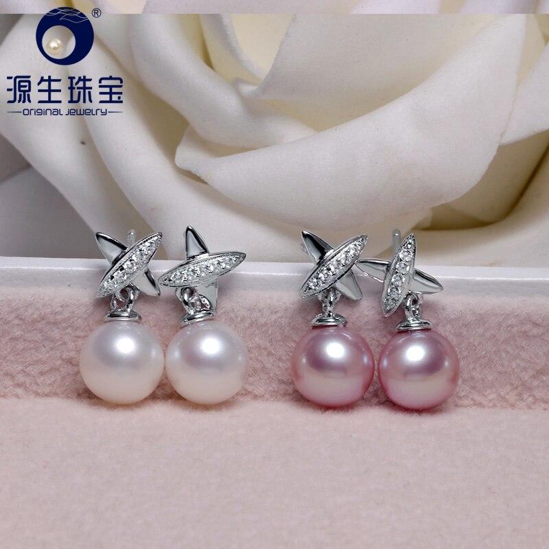 [YS] 925 boucle d'oreille en argent Sterling 7-7.5mm boucle d'oreille en perles d'eau douce pour les femmes