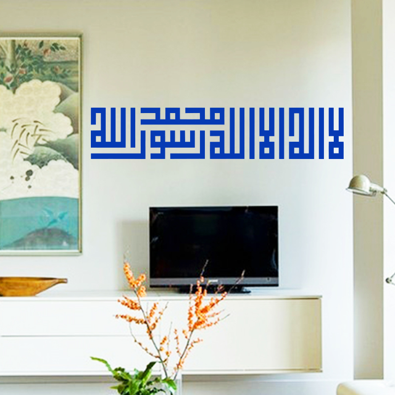 Art Home Decor Исламдық қабырға - Үйдің декоры - фото 6