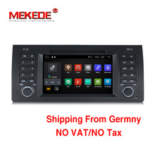 Quad core Android7 1 HD screen 1024x600 Car DVD Multimedia for BMW E53 X5 E39 5