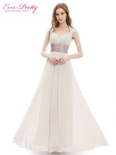 Mother of the Bride / Groom Dress. V Neck, Sequins and Chiffon