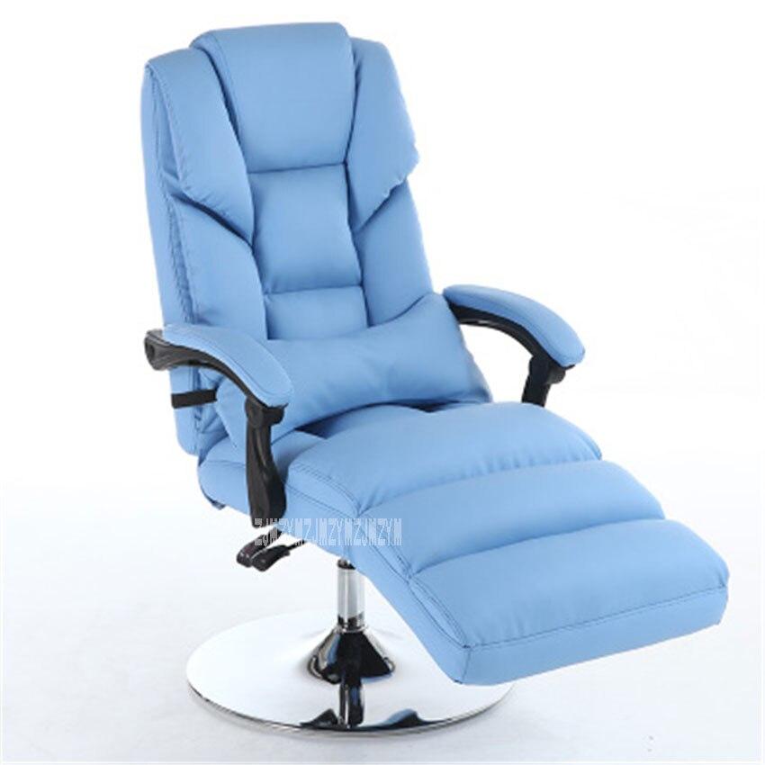 005 ланч-брейк компьютерное подъемное кресло-кресло губка опыт шезлонг красота массажное кресло вращающееся кресло с поручнем - Цвет: A