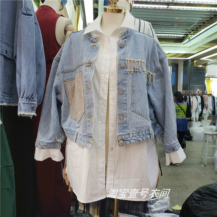 Bleu Denim Veste Faux Blanc Patch Nouveau Chemise Fille Manteaux Mode Poche blanc Twopiece Forage Grande Splice Femmes dWCBoerx