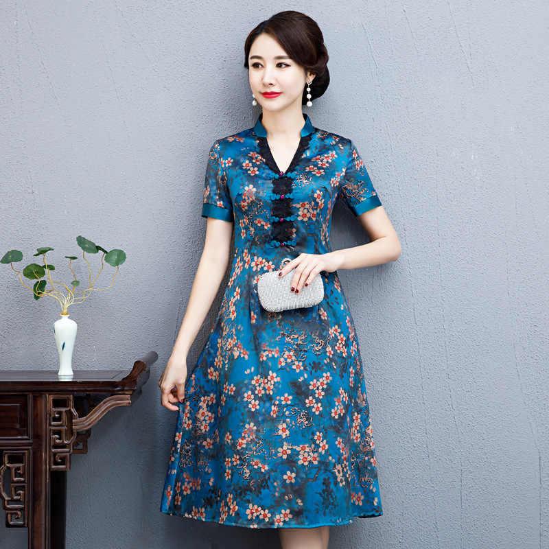 2019 Summer New Blue Rayon Satin Cheongsam Elegant Women' s Vietnam Ao Dai Dress Short Sleeve Sexy Print Short Dress M-4XL