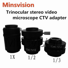 Trinocular Stereo Microscope CMOS Camera Adapter SZM CTV1/2 1/3 C-mount Lens 25mm to 28mm Transfer Port Half-focus can see image(China)