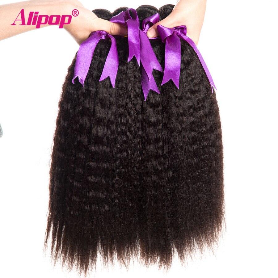 3 Bundles Peruvian Kinky Straight Hair Bundles 100% Human Hair Bundles Remy Hair Extensions ALIPOP Natural Black Color Weave