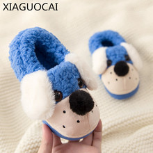 XiaGuoCai winter 4 to 10 years old new Cotton Slippers kids boys girls children Household warm Cartoon dog pattern shoes k249 27