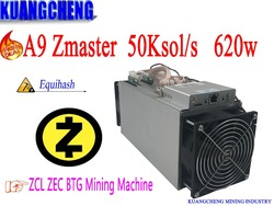 Kuangcheng oude Innosilicon A9 ASIC Miner 50 ksol/S low noise meest winstgevende zcash zec Miner beter dan Z9 mini antminer S9